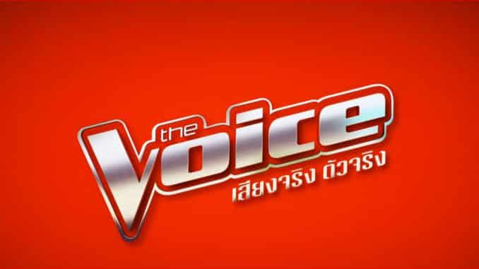 The Voice 2018