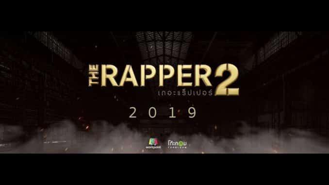 The Rapper S2